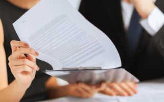 Трудовой договор на неполный рабочий день: правила, образец