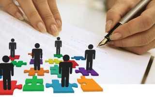 Кадровый аудит делопроизводства организации: зачем нужен