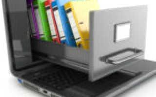 Приказ о хранении документов в организации: образец