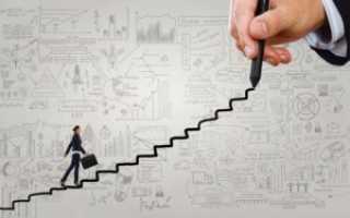 Карьерный рост инженера: как построить свою карьеру