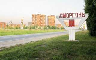 Средняя зарплата в Белоруссии