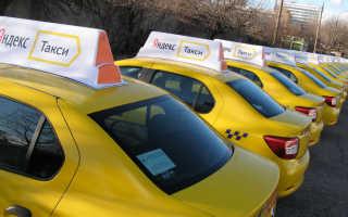 Сколько зарабатывает таксист в Москве