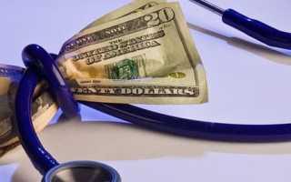 Больничный работающим пенсионерам: оформление