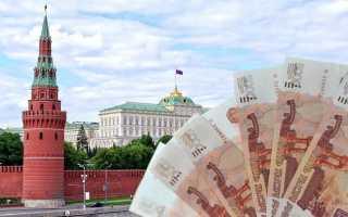 Пенсия в Москве для неработающих пенсионеров