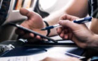 Оформление командировки – за границу и по России, документы и пошаговая инструкция