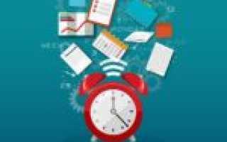 Рабочее время совместителей в трудовом договоре по ТК РФ