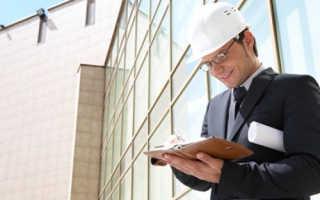Должностные инструкции по профстандартам – структура