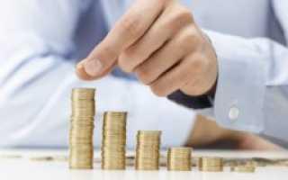 Минимальная зарплата на испытательном сроке: какая она