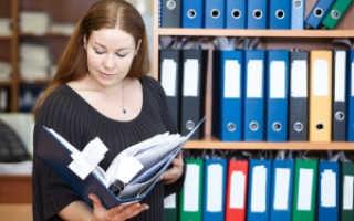 Оформление документов для отпуска — какие нужны