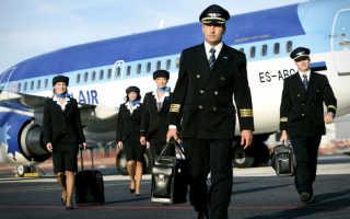 Зарплата пилота гражданской авиации в России и мире