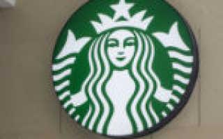 Франшиза Старбакс: стоимость и условия открытия кофейни Starbucks