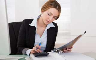 Функциональные обязанности бухгалтера: что туда входит