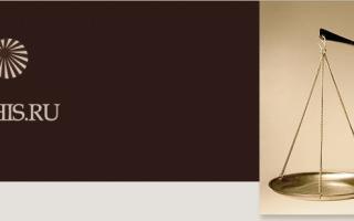 Дисциплинарная ответственность и производство в отношении адвоката