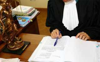 Ходатайство о снятии дисциплинарного взыскания: образец