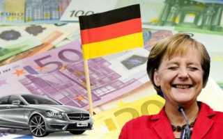 Средняя и минимальная зарплата в Германии: востребованные профессии