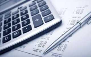 Страховой стаж для больничного листа: расчет, как посчитать