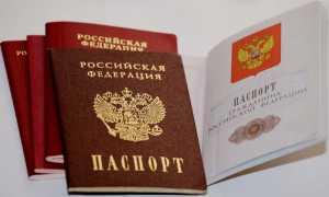 Штраф за просроченный паспорт в 20 и 45 лет в 2021 году