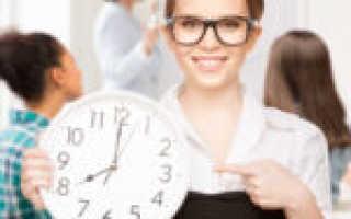Рабочее время учителя — как оно рассчитывается