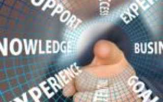 Прием на работу после ВУЗа: особенности приема на работу молодого специалиста