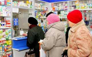 Как открыть аптеку с нуля: что нужно, сколько стоит, выгодно ли это