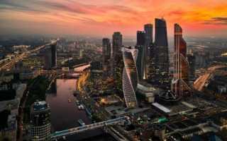 Какая средняя зарплата в Москве