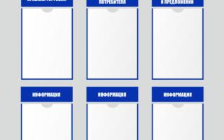Акт на возврат товара поставщику: бланк, образец, правила заполнения