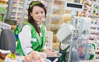 Должностные инструкции и обязанности продавца кассира