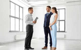 CRM для агентства недвижимости: как выбрать