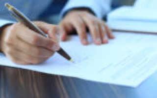 Трудовой договор с внутренним совместителем: образец