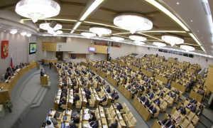 Зарплата депутата Госдумы