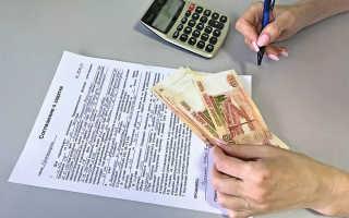 Соглашение об авансе при покупке квартиры – образец