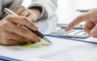 Приказ о проведении аттестации на соответствие занимаемой должности: образец