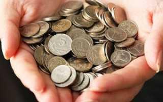 Выплата декретных – в течение какого срока необходима
